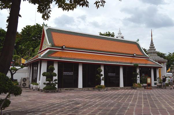 Thai Massage Place
