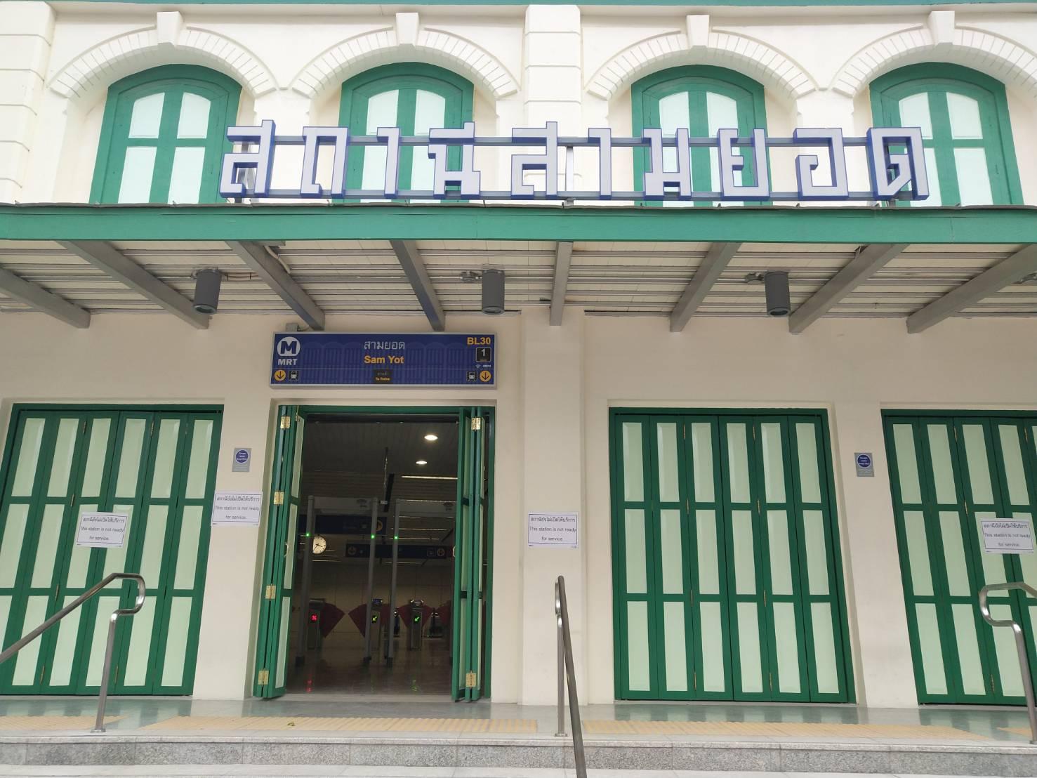 MRT Sam Yot